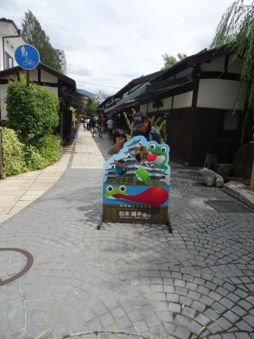 お盆休み松本_f0170422_14381048.jpg