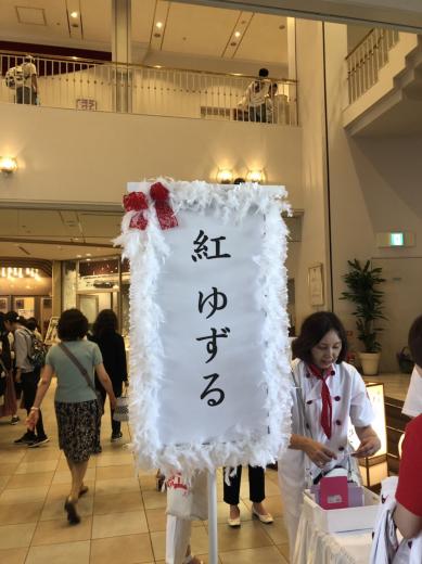 紅ゆずる 千秋楽に想う…8月19日 @宝塚大劇場_f0215324_21264566.jpg