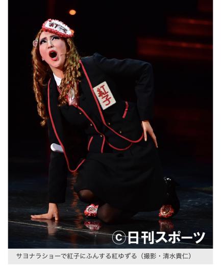 紅ゆずる 千秋楽に想う…8月19日 @宝塚大劇場_f0215324_21302236.jpg