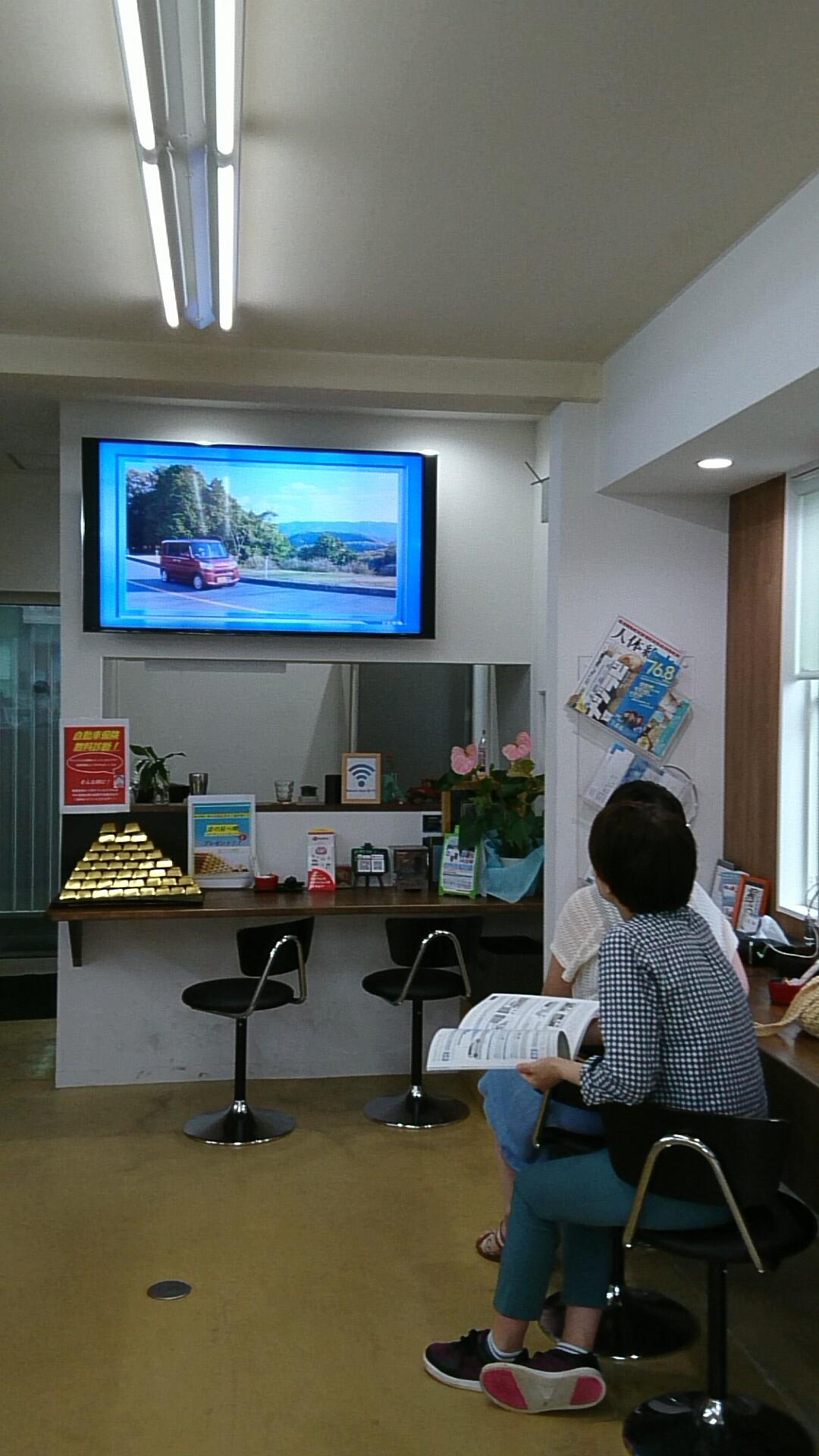 説明上手なテレビ。_b0237229_16022742.jpg