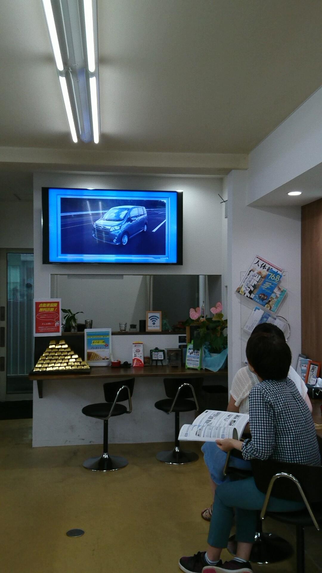 説明上手なテレビ。_b0237229_16022790.jpg