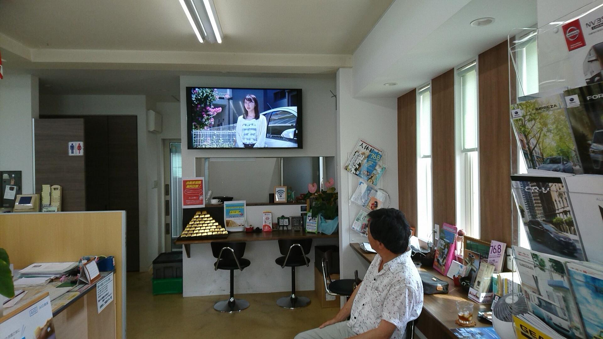 説明上手なテレビ。_b0237229_16022796.jpg