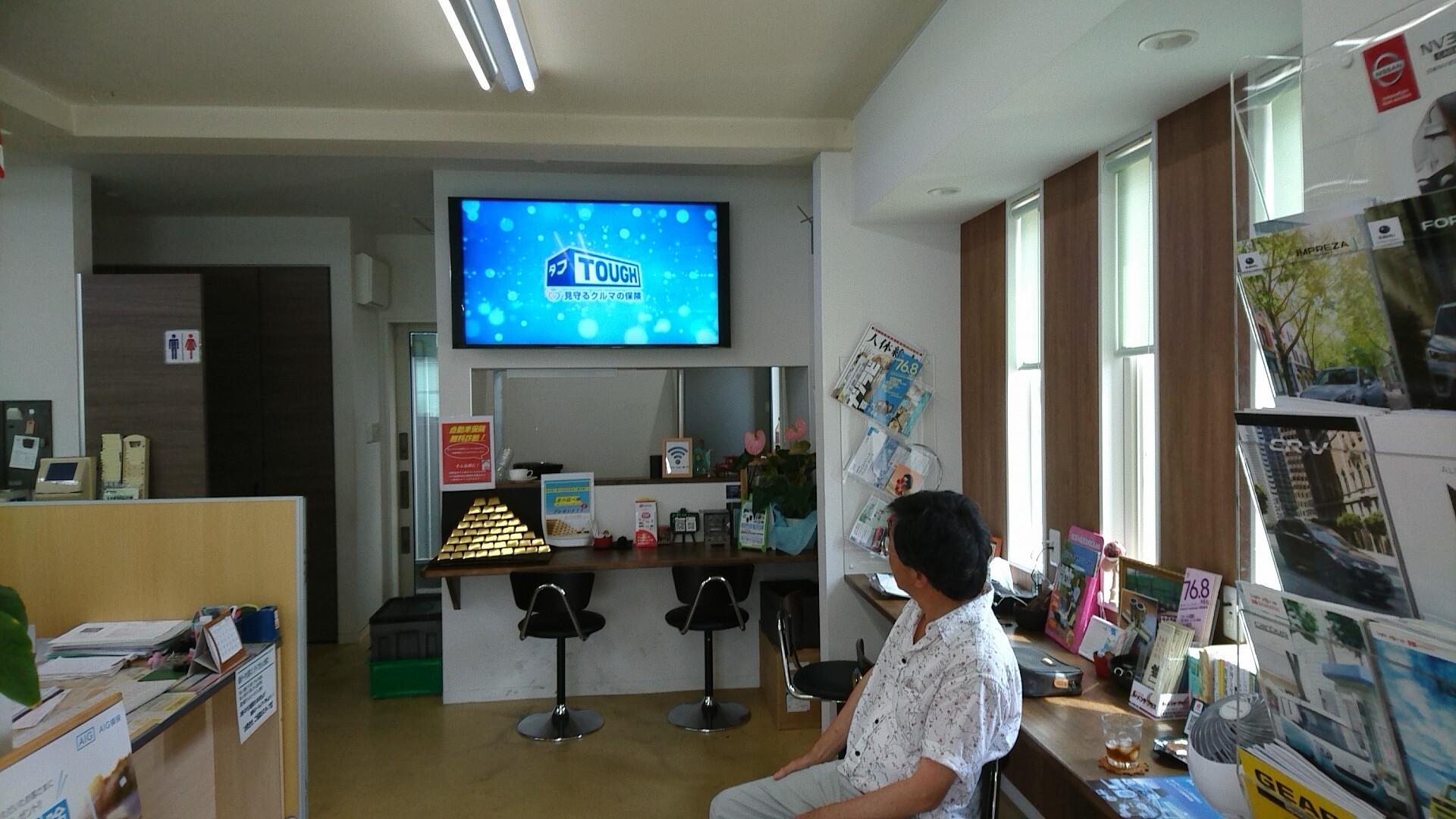 説明上手なテレビ。_b0237229_16022846.jpg