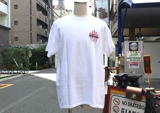 「お勧めSKATE Tシャツ 」_c0078333_17454539.jpeg