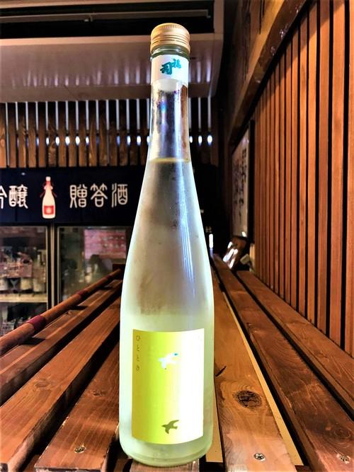 【日本酒】福司 太陽色のひととき☀ スパークリング清酒⛲ 蔵元100周年限定SPver 30BY🆕_e0173738_10205820.jpg