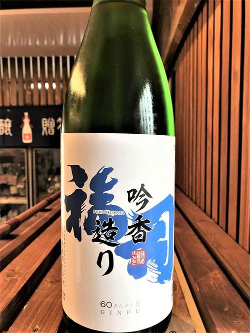 【日本酒】福司 太陽色のひととき☀ スパークリング清酒⛲ 蔵元100周年限定SPver 30BY🆕_e0173738_10214165.jpg