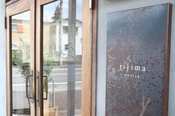 iijima coffee/千葉市花見川区_e0234741_22000946.jpg