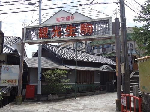 生駒の宝山寺の歓喜天にお参りして、清浄歓喜団をいただきました_c0030645_16531019.jpg