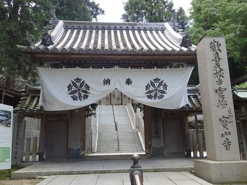 生駒の宝山寺の歓喜天にお参りして、清浄歓喜団をいただきました_c0030645_16531756.jpg