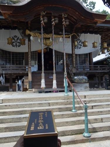 生駒の宝山寺の歓喜天にお参りして、清浄歓喜団をいただきました_c0030645_16540033.jpg