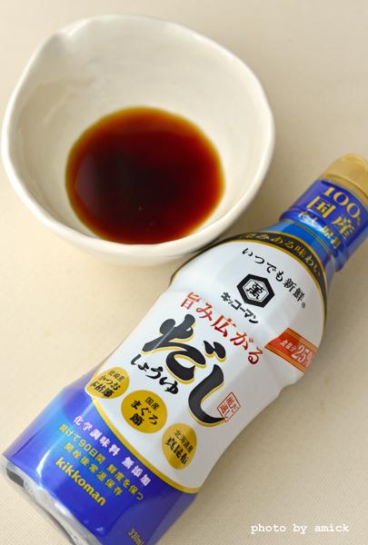 8月22日 木曜日 ダイニング天ぷら だししょうゆで簡単天つゆ   _b0288550_10275608.jpg