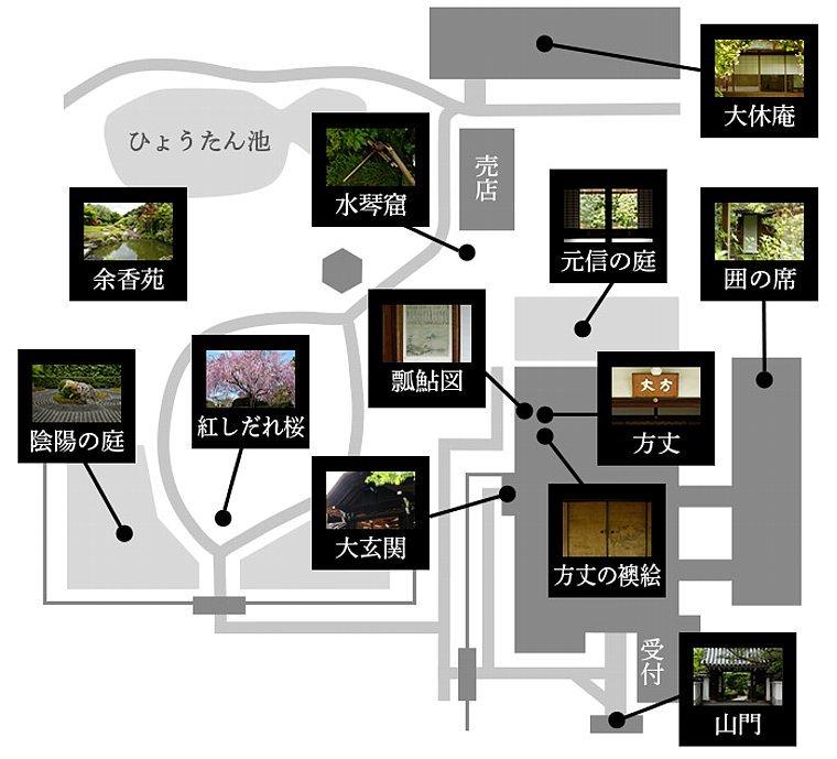 妙心寺 退蔵院(その4)余香苑_c0112559_07273286.jpg