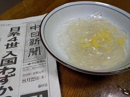 ところてんの漢字は 心太_a0331562_18533025.jpg