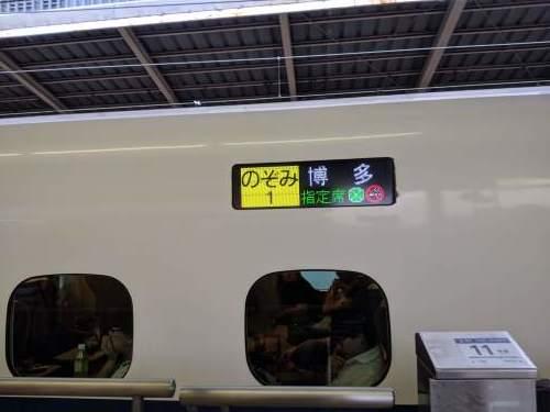 大型鉄道旅2019夏ー1_a0329563_21420314.jpg
