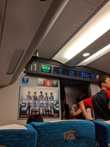 大型鉄道旅2019夏ー1_a0329563_21420480.jpg
