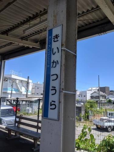 大型鉄道旅2019夏ー1_a0329563_23054037.jpg