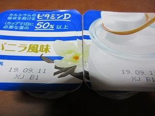 b0162372_20102785.jpg