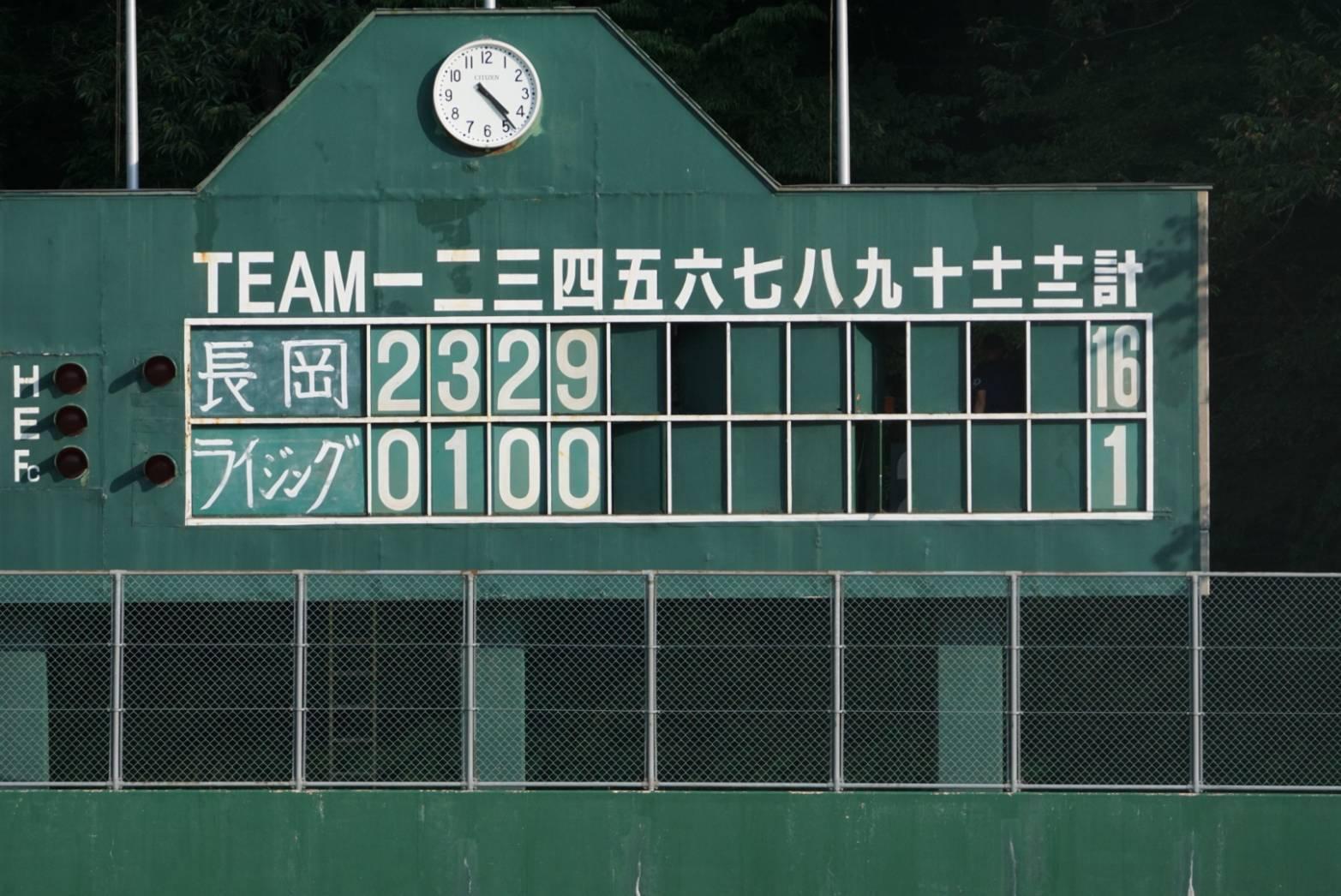 8月17日 加茂市長杯 学童野球大会 1日目結果です。_b0095176_11413965.jpeg