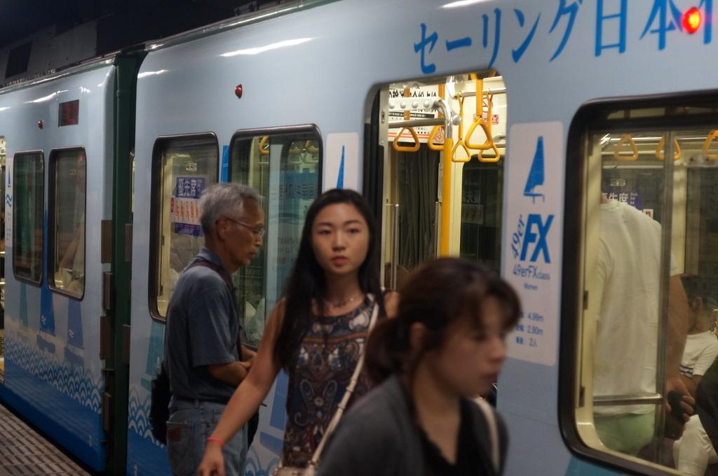 腰越駅で待ち合わせ。7/31_c0180686_02303723.jpg