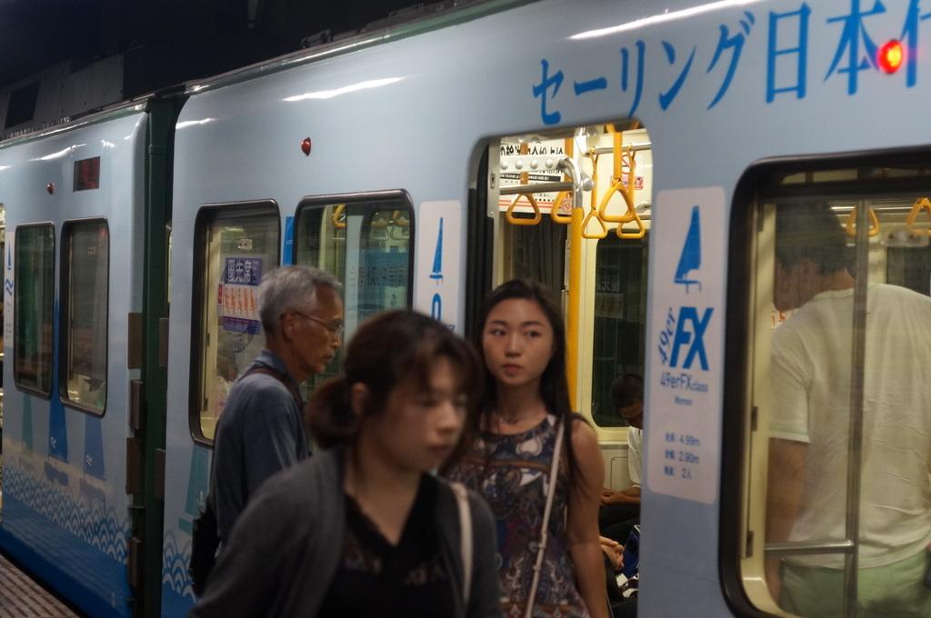 腰越駅で待ち合わせ。7/31_c0180686_02304597.jpg