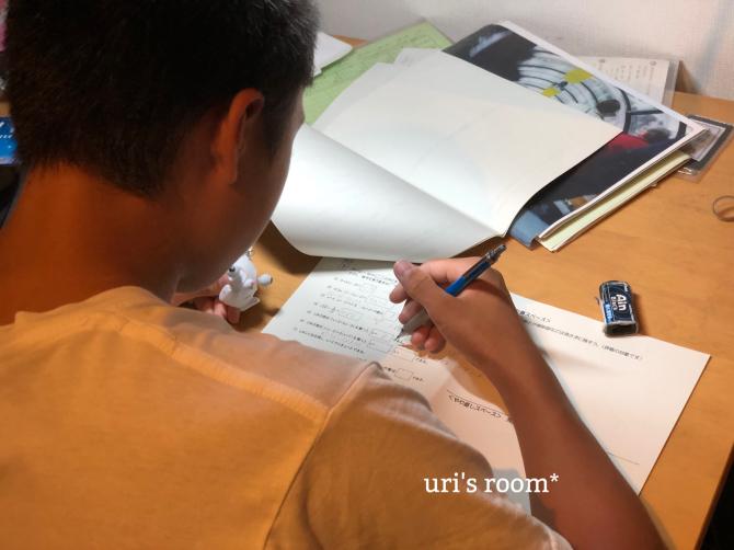 中学生男子が選ぶスニーカー。そして…劇場版「おっさんずラブ」観て来たおー!_a0341288_02235567.jpg