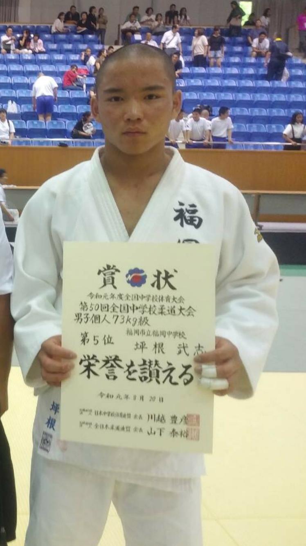 2019 全国中学校柔道大会_b0172494_21404425.jpg