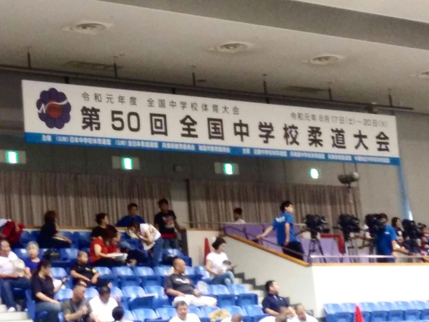 2019 全国中学校柔道大会_b0172494_21411778.jpg
