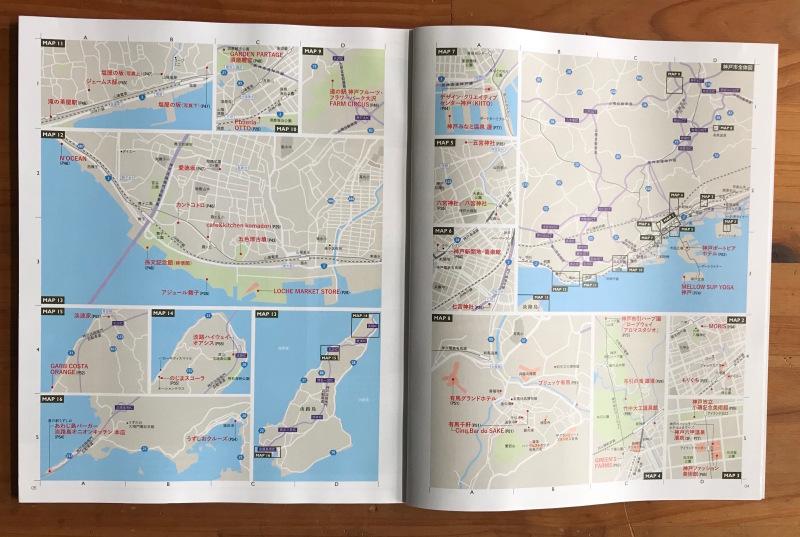 [WORKS]ひとりで歩く神戸本_c0141005_09153386.jpg