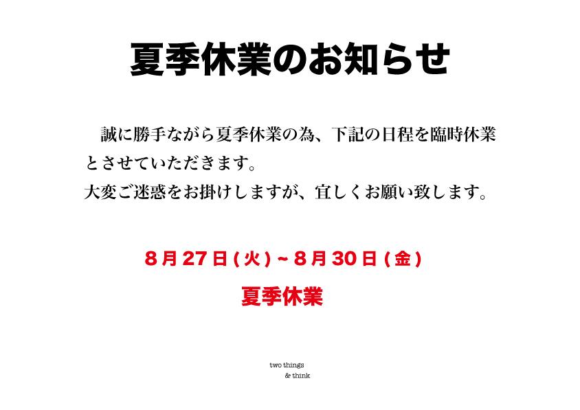 b0122806_19510846.jpg