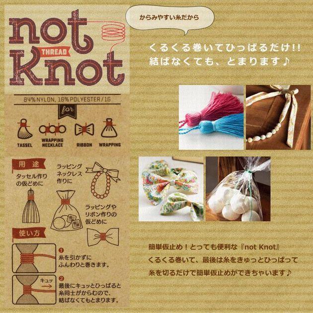 結ばなくてもとまる糸 not Knot(ノットノット)_d0156706_14354088.jpg