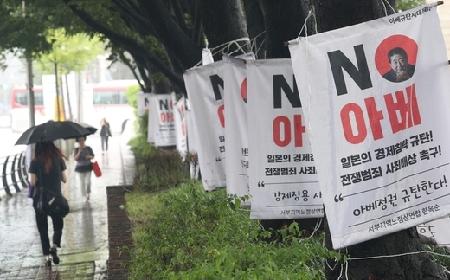 GSOMIA破棄 - 韓国は筋を通すべき、全責任は安倍日本にある_c0315619_13265564.png