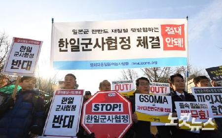 GSOMIA破棄 - 韓国は筋を通すべき、全責任は安倍日本にある_c0315619_13271154.png