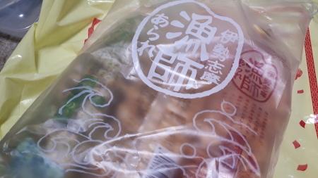 都リゾート志摩のお土産に!_d0106134_14504337.jpg