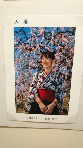 中川図書館へ♪_f0373339_17465159.jpg