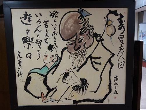萬福寺で蝉の声を聴きながら普茶料理をいただきました_c0030645_14494790.jpg