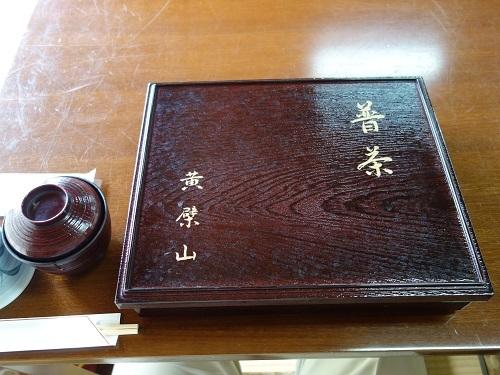 萬福寺で蝉の声を聴きながら普茶料理をいただきました_c0030645_14595406.jpg
