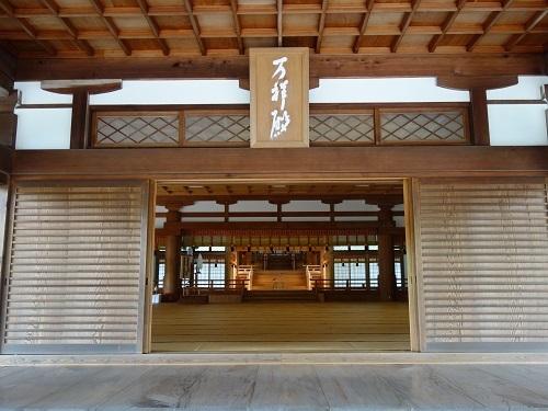 亀岡の大本聖地を訪ね、ダイコクバーガーを食べてきました_c0030645_15300495.jpg