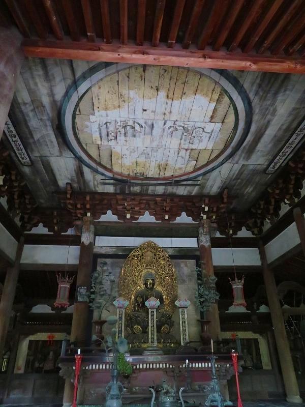 京都大徳寺の紹介20190822_e0237645_22395312.jpg