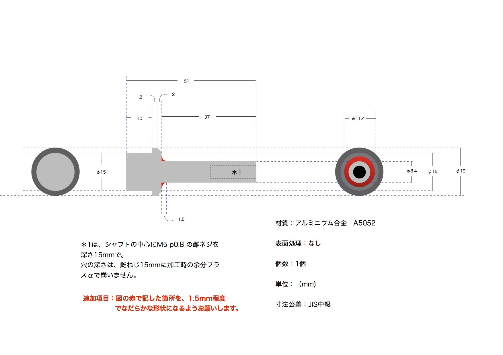 【DB7】チェンジペダル寸法図変更_e0159646_05123910.jpg