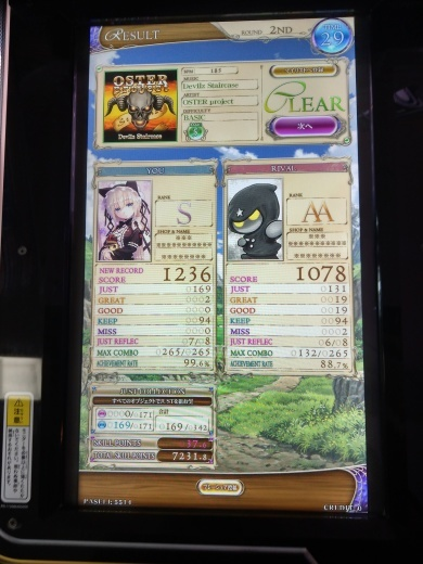 f0019846_14581080.jpg
