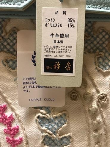 お洒落な刺繍のバッグ・去年ご紹介した型違い。_f0181251_19111127.jpg