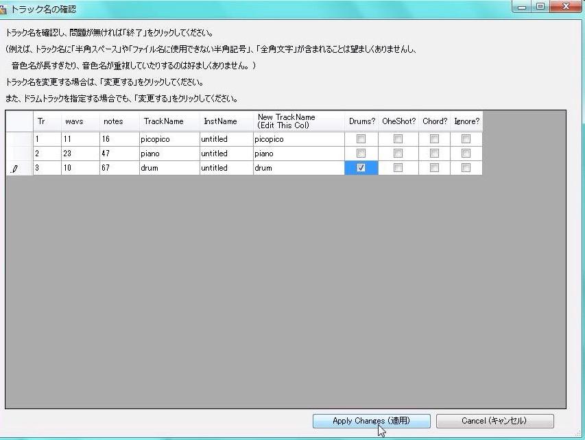 【初心者なりのmid2bms】講座_e0401653_19471402.jpg