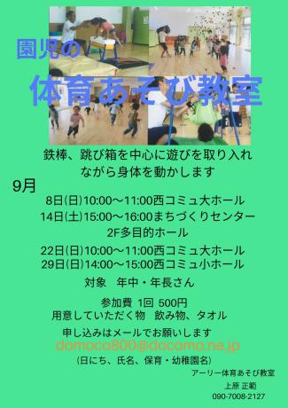 b0204354_20060821.jpg