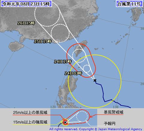 8月23日 台風11号接近中_d0113459_15500505.png