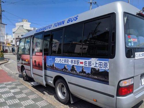 大型鉄道旅2019夏ー2_a0329563_23122373.jpg