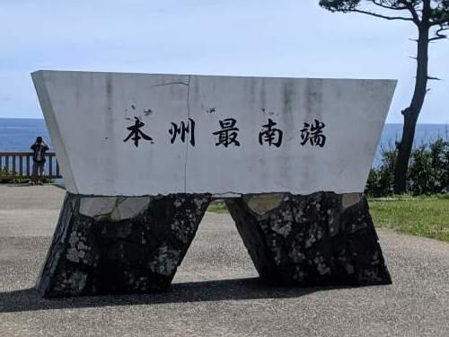 大型鉄道旅2019夏ー2_a0329563_23124495.jpg
