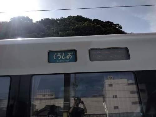 大型鉄道旅2019夏ー2_a0329563_23153912.jpg