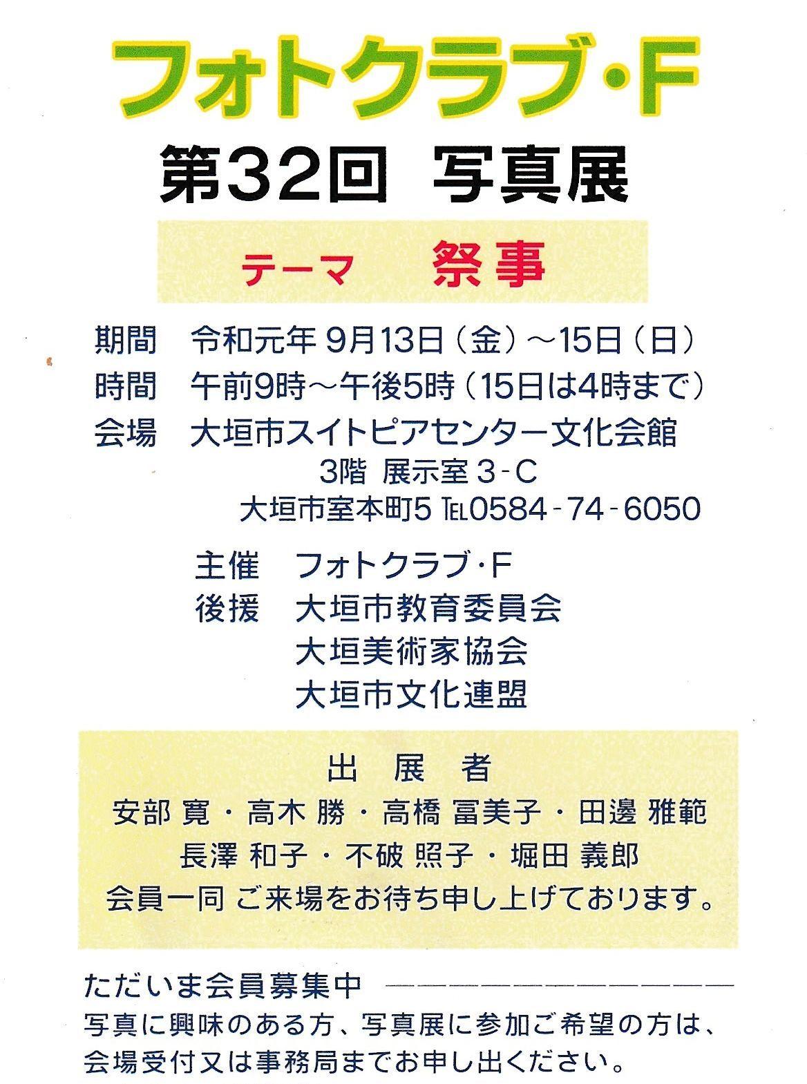 f0106664_21381847.jpg