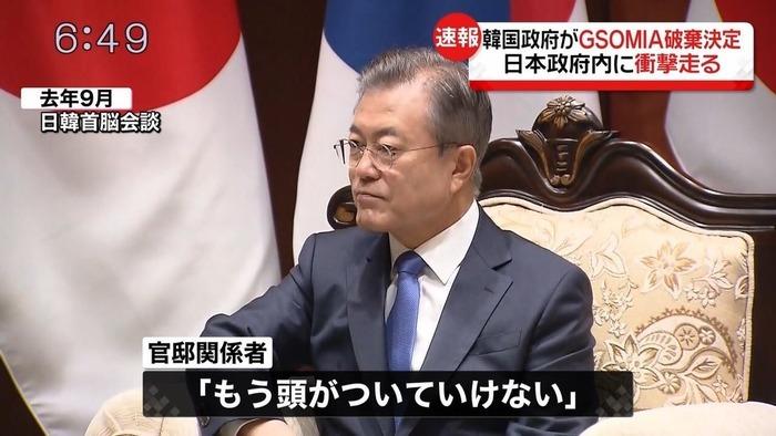 日本の領土を守る為に_c0110366_15384039.jpeg