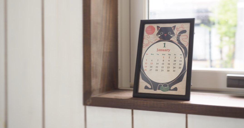 タカミヤユキコさんのカレンダー_b0206672_12201989.jpeg